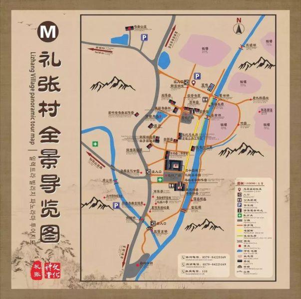 礼张村全景导览图.jpg