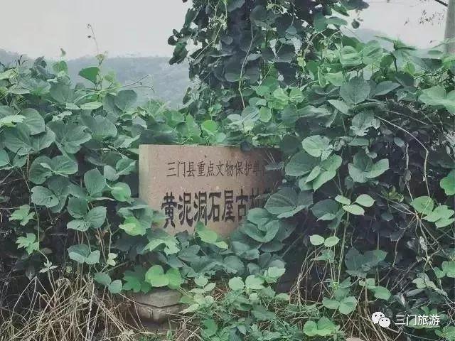 三门蛇蟠乡黄泥洞村,石头堆砌的海岛小村