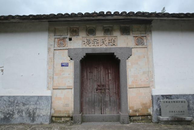 """云和沙铺村:大山中的""""宝藏""""乡村"""